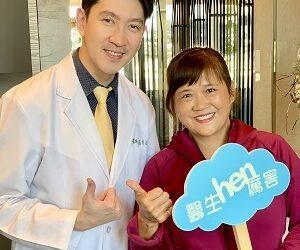 台中植牙 | 兼具專業溫柔的牙醫師 | 恢復快樂生活